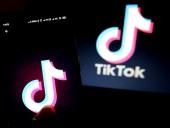 В ВМС США запретили китайский приложение TikTok