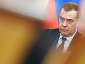 Медведев поручил правительству РФ проработать меры на санкции США против