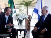 Нетаньяху сообщил, что Бразилия хочет перенести свое посольство в Иерусалим
