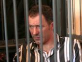 Экс-министру Рудьковскому в РФ дали два года тюрьмы за нападение на российское посольство