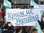 В Казахстане из-за слов президента о Крыме запустили в соцсетях флешмоб с извинениями