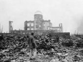 В Хиросиме снесут два дома, переживших атомную бомбардировку