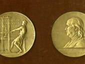 Пулитцеровская премия вводит новую номинацию с 2020 года