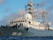 США и Канада следят за разведывательным кораблем РФ, который осуществлял