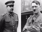 В Польше уровняли ответственность СССР и Германии за начало войны