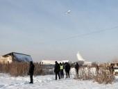 Авиакатастрофа в Казахстане: умер второй пилот самолета