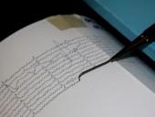 В Туркменистане произошло землетрясение