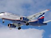 В России пассажирский самолет вернулся в аэропорт из-за проблем с двигателем