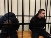 В Беларуси родным братьям вынесли смертный приговор за жестокое убийство учительницы