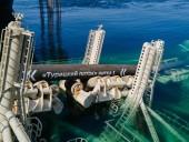 С сегодняшнего дня Болгария получает российский газ через Турцию, а не через Украину