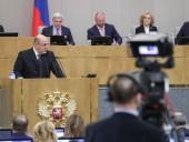 Госдума РФ утвердила Мишустина в должности нового российского премьера