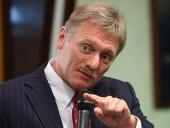 В Кремле объяснили форсированную подготовку поправок к конституции от Путина