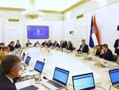 Хорватия впервые возглавила Совет ЕС