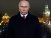 Госканалы РФ отключили лайки на YouTube под новогодним обращением Путина