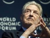 Сорос выделит 1 млрд долларов для борьбы с авторитарными правительствами и изменениями климата