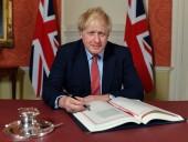 Джонсон подписал соглашение о Brexit