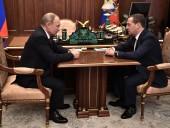 Российские СМИ опубликовали версию, почему Путин отправил Медведева в отставку
