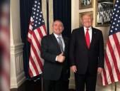 СМИ провели расследование о ключевом фигуранте в деле об импичменте Трампа