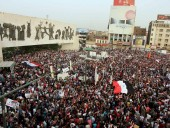 В ходе протестов в Ираке один человек погиб, еще 30 пострадали