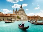 В ООН сообщили о росте международного туризма на 4%
