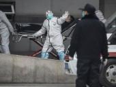 Китай закрывает сообщение с Уханью из-за распространения нового вируса