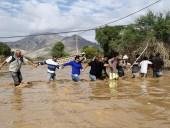 В Чили объявили чрезвычайное положение из-за наводнений