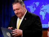 Помпео: США возобновляют стратегию сдерживания Ирана, России и Китая