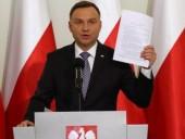 Президент Польши не хочет видеть Путина в Израиле