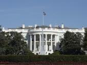 Белый дом нарушил закон, заморозив военную помощь Украине - регулятор