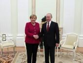 Меркель встретилась с Путиным в Москве