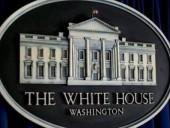 Администрация США начала разрабатывать санкции против Ирака