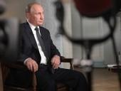 Путин предложил вынести поправки в Конституцию на референдум