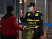 В Малайзии подтвердили три случая заражения коронавирусом из Китая