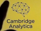 Cambridge Analytica сотрудничала с политической партией в Украине в 2017 году - The Guardian