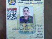 В Ираке убит лидер проиранской бригады