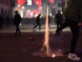 Во Франции из-за взрыва пиротехники погиб один человек