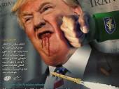 Неизвестные под видом иранских хакеров взломали один из правительственных сайтов США