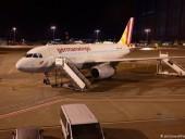 В дочерней авиакомпании Lufthansa провели новогоднюю забастовку