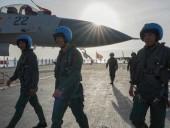 Глава Генштаба Тайваня пропал без вести после экстренной посадки вертолета