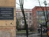 В Петербурге не подтвердили наличие коронавируса у госпитализированных