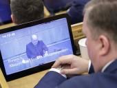 СМИ сообщили, что новый российский премьер оказался автором музыки для песен Григория Лепса