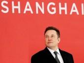 Илон Маск открыл завод Tesla в Китае