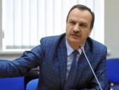 Новый посол Украины в Хорватии Кирилич вручил верительные грамоты