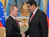 США готовят ответ РФ за поддержку Мадуро