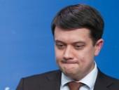 Разумков выразил соболезнования относительно авиакатастрофы украинского самолета в Иране