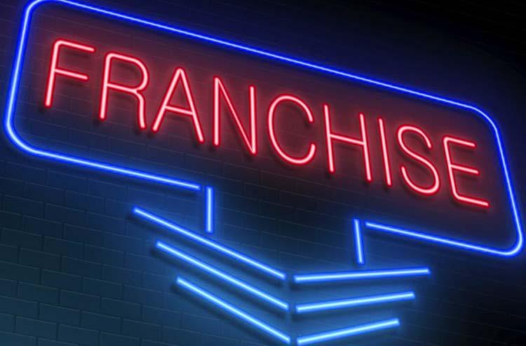 Что такое франшиза и как по ней работать