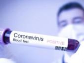 Украинка в Италии заболела коронавирусом
