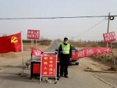 Власти Китая обнаружили случай повторного заражения коронавирусом COVID-19