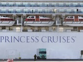 Число зараженных коронавирусом на лайнере Diamond Princess почти удвоилось