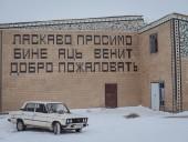 Президент Молдовы сообщил, какие шаги будет принимать Кишинев по Приднестровью